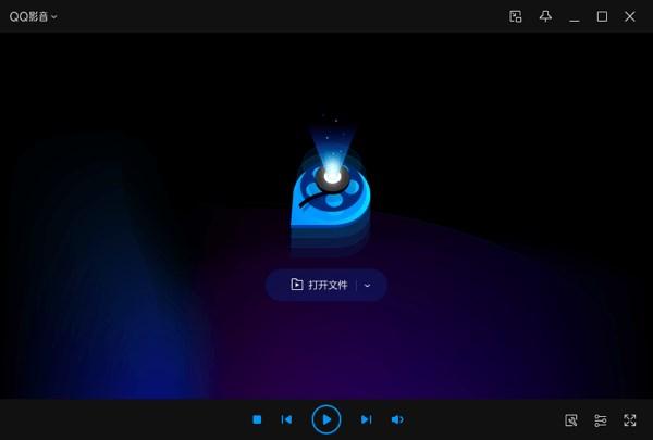 QQ影音 v4.2.0.82 QQ影音下载官方正式版